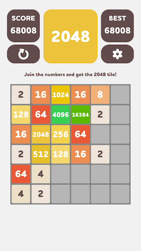 2048 screenshot 13