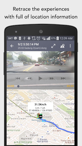 AutoGuard Dash Cam screenshot 3