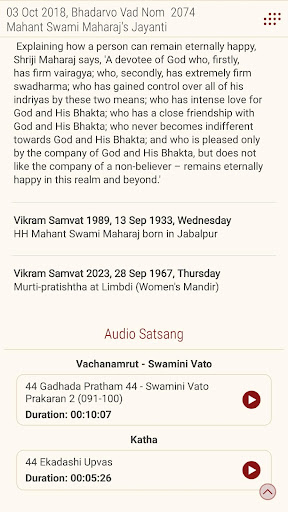 Daily Satsang screenshot 4