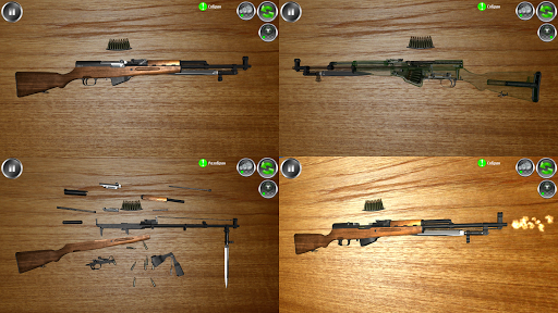 Weapon stripping screenshot 16