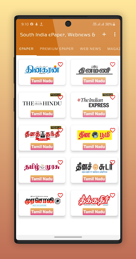 South India ePaper, Webnews & Magazine screenshot 2