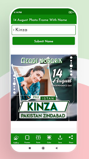 14 August Photo Frames With Name DP Maker 2021 screenshot 4