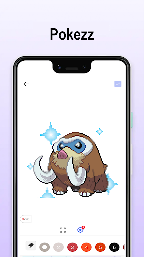 Pokezz Color by number screenshot 6