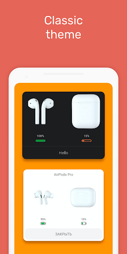MaterialPods (AirPods for Android) screenshot 1