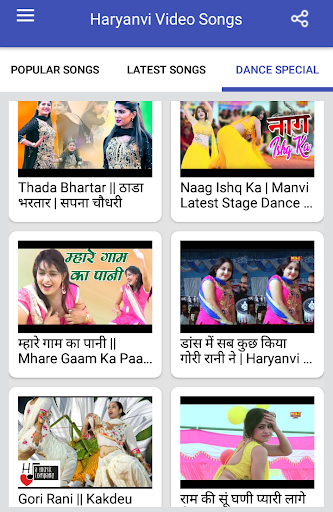 Haryanvi Songs : Haryanvi Video Songs screenshot 6