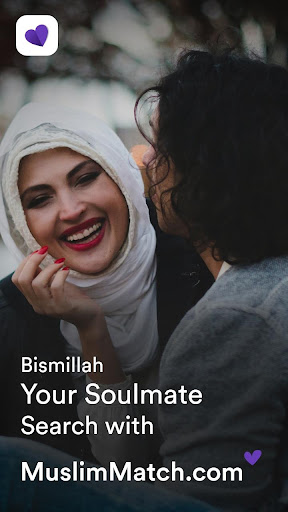Muslim Match- Single Muslim Dating & Marriage App screenshot 1