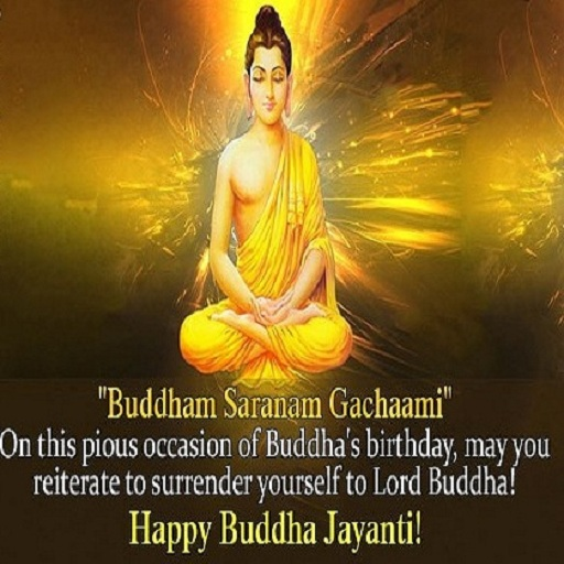 Gautama Buddha status quotes screenshot 2