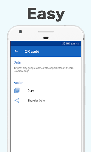 Free QR Code Reader & Barcode Scanner for Android screenshot 2