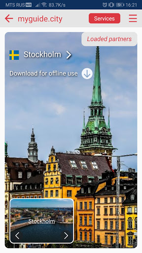 Stockholm city guide screenshot 1