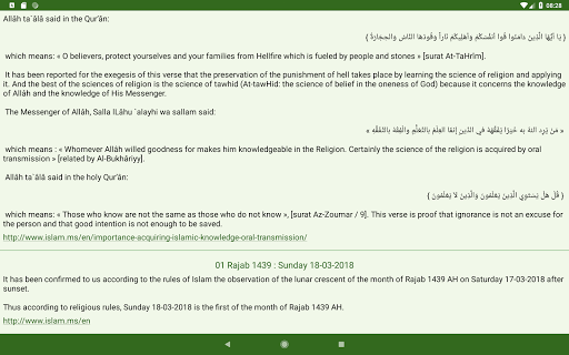 Islam.ms Prayer Times Qibla finder Locator Compass screenshot 13