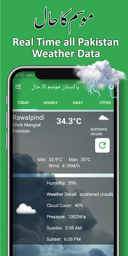 Daily Pakistan Weather Forecast & Updates screenshot 2