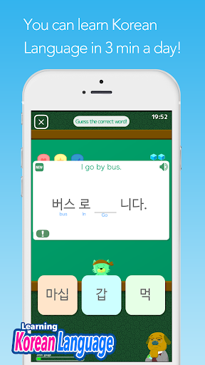 Patchim Training:Learning Korean Language in 3min! screenshot 1