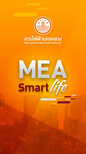 Smart Life screenshot 1