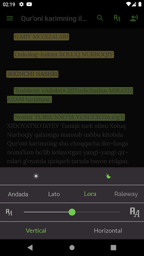 Quroni screenshot 3