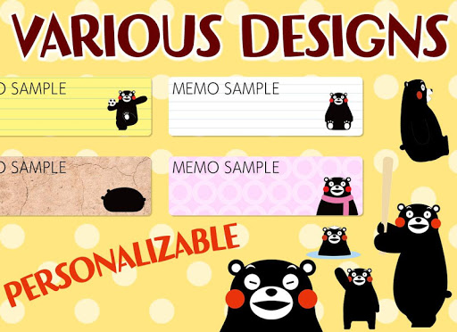 Memo Pad Widget Free KUMAMON screenshot 3