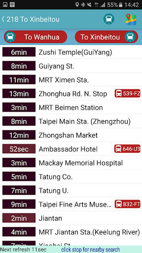 TaiChung Bus Timetable screenshot 4
