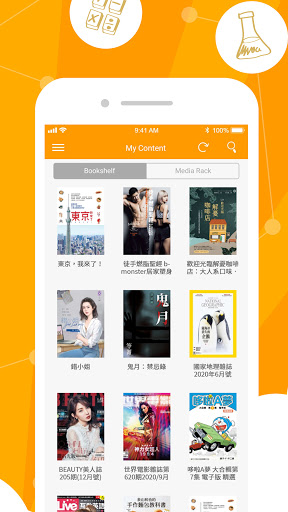 Pubu - eBooks and Videos Anytime screenshot 2