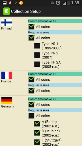 EURik: Euro coins screenshot 3