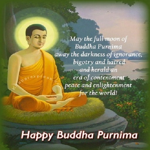Gautama Buddha status quotes screenshot 1