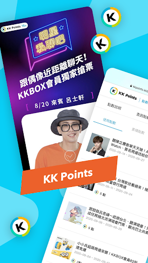 KKBOX - Music and podcasts, anytime, anywhere! screenshot 6