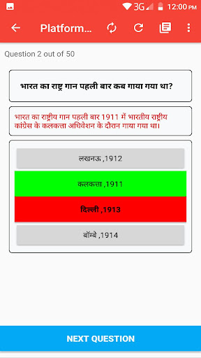 Complete Science for Group D in Hindi screenshot 2