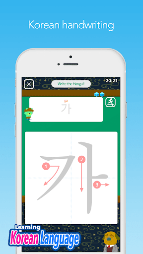 Patchim Training:Learning Korean Language in 3min! screenshot 4