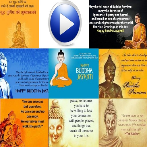 Gautama Buddha status quotes screenshot 3