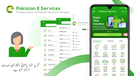 PAKISTAN Online E-Services screenshot 1