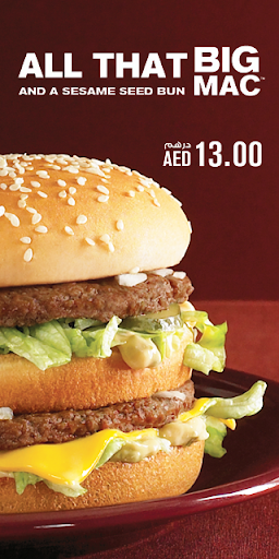 McDelivery UAE 屏幕截图 1