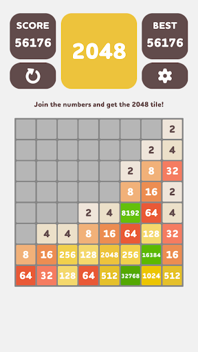 2048 screenshot 7