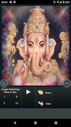 Ganesh Aarti screenshot 1