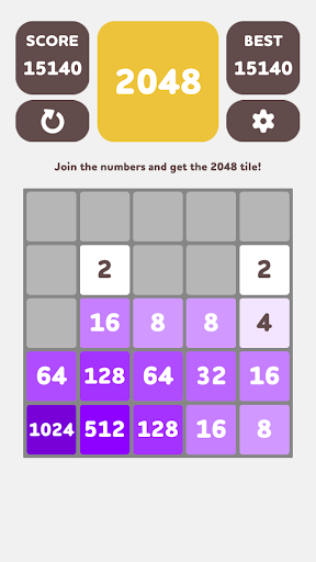 2048 screenshot 23