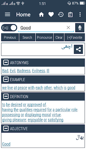 English Urdu Dictionary screenshot 9