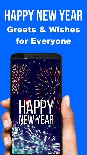 Happy New Year SMS Greeting Cards 2021 screenshot 1