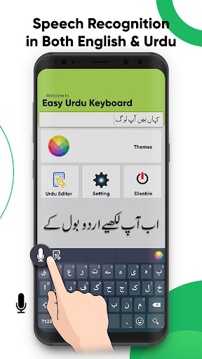 Easy Urdu Keyboard 2021 screenshot 1