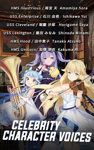 Azur Lane screenshot 10