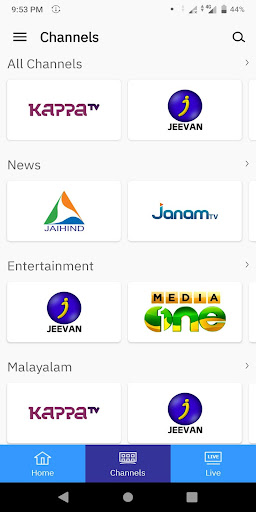 Asianet MobileTV Plus screenshot 2