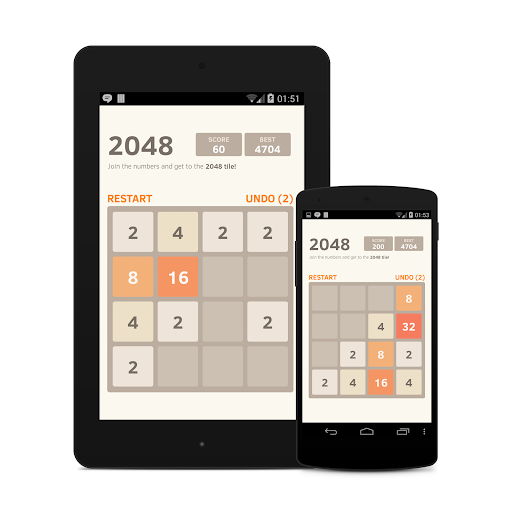 2048 Number puzzle game screenshot 9