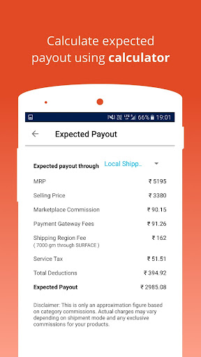 Paytm Mall Store Manager screenshot 1