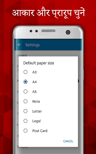 PDF Scanner - Scan to PDF file + Document Scanner screenshot 20
