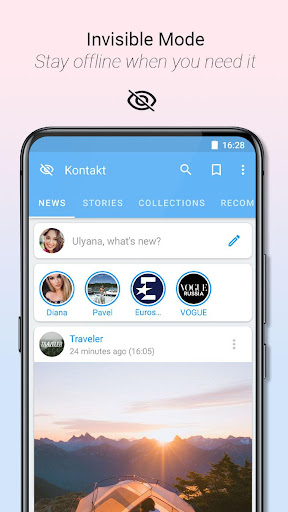 Kontakt - Client for VK (VKontakte) screenshot 1
