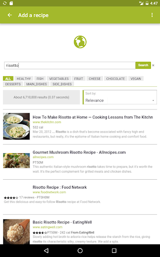 Cookmate (formerly My CookBook) screenshot 11