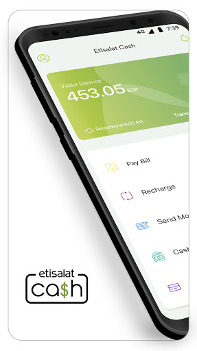 Etisalat Cash screenshot 1