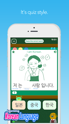 Patchim Training:Learning Korean Language in 3min! screenshot 3