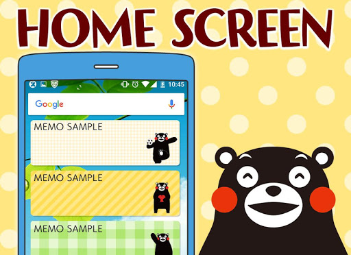 Memo Pad Widget Free KUMAMON screenshot 1