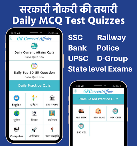 Daily Current Affairs and GK Quiz screenshot 9