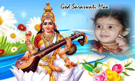 God Saraswati Maa Photo Frames screenshot 3