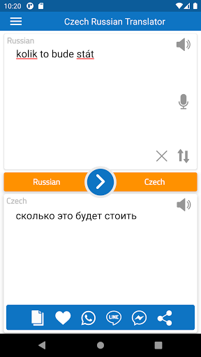 Czech Russian Free Translator screenshot 4