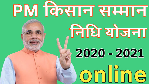 PM Kisan Yojna Information 2020 screenshot 5