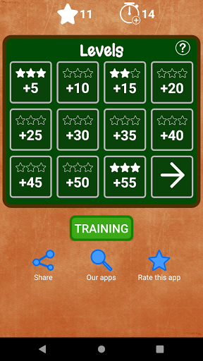 Math: Addition and Subtraction screenshot 1